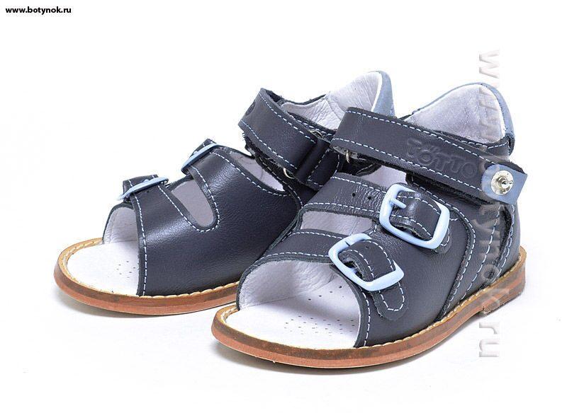 002702c0a Сандалии Тотто темно-синие на первый шаг артикул 022/2-09, размер 23