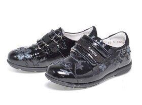 c4143cf4d Котофей в интернет-магазине Ботинок от 580 руб: сандалии, валенки, туфли